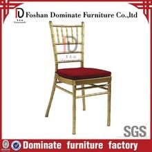 Banquet Tiffany Chair