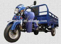 Chinese Wholesale Custom three wheel covered motorcycle