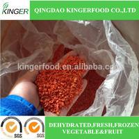 Pet food material dehydrated carrot granules