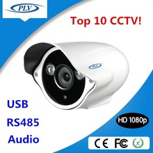 Alibaba top selling 1080p hd ip cctv bullet camera ir system supporting talk back and audio input output