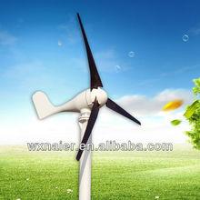 wind turbine 200w 12v three phase wind power type