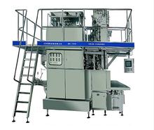 CE,BV Certificates Milk Washing Filling Sealing 4-in-1 Plant