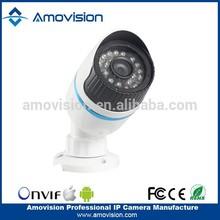 ESCAM IP66 hottest CMOS Q830M 960P Onvif Max. IR LEDs length 15 m free smart home camera system