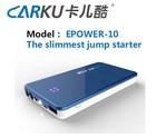 200g Slimmest Carku USB Charge Car Jump Starters