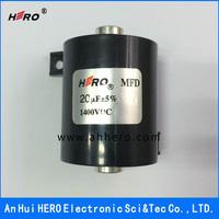 1400V 20uF starting CBB16 Welding inverter DC filter capacitor