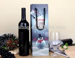wine paper bag, paper wine bottle bag, paper wine bag