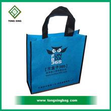 Eco Non Woven custom grocery bag