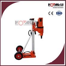ZIZ250pro diamond core drill/concrete core drilling machine,double speed