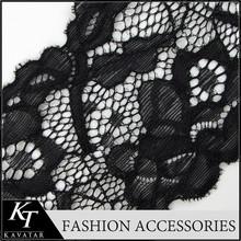 Lastest Salwar Kameez Designs,Border Lace Trim In Black Color Wholesale
