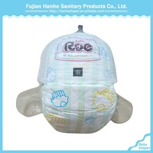 Best Selling Products Professional Wholesale Rejected Diapers
