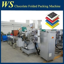 Full Automatic Small Square Chocolate Wrapping Machine