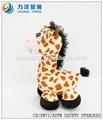 Jirafa de peluche para los niños, a medida de juguetes,/ce de seguridad astm stardard