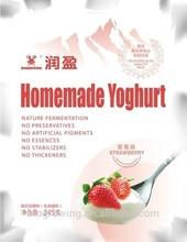 Yogurt powder - Strawberry flavor