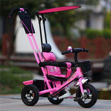 2015 new baby tricycle price / trike for children / kids tricycle with back seat