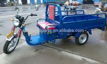 200w cargo tricycle with cabin /auto rickshaw price/ cargo bike