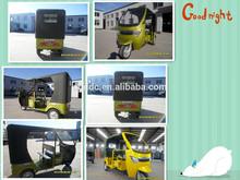 passengers electric three wheelers