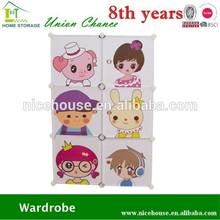 Magic animal design diy wardrobe closet, cube storage for kids