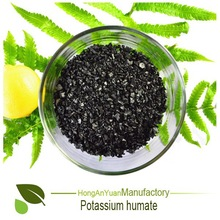 HAY High quality humic acid potassium humate soil conditioner