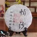exótico chá de yunnan china chá puer