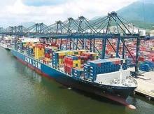 Cheapest ocean freight rates from Shenzhen / Shanghai / Guangzhou / to LINZ--- Susan