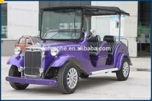 Battery powered 6 seats purple tourist car