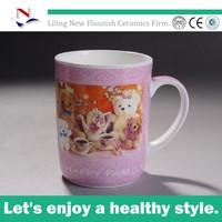 Logo Printed Customized Cheap Tea Ceramic Cup