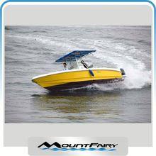 Fiberglass Outboard Boat Fishing Outboard Boat Fishing boat