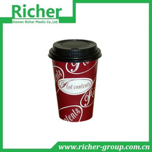 paper coffee cup witd lid