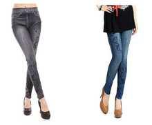 New elastic jeans women style popular long fashion denim jeans basketball short