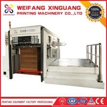 xmq-1100 paper craft and scrapbooking die cutting machine