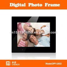 2015 acrylic 3D offset 15''2011 digital frame