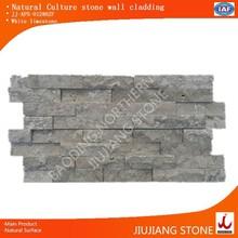 White limestone classic slate culture stone for wall cladding