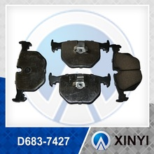 Rear brake pad for BMW X5(E53)/X3(E83)
