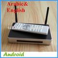 2015 nuevo producto árabe iptv canales árabes google android negro porno caja de la tv ip tv corriente
