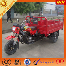 Tricycle motor de carga made in china / tricycles for cargo