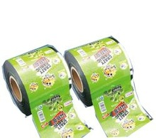 roll film packaging/ automatic packaging film/ packing film plastic
