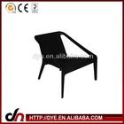 PP black plastic cutom chair leisure,simple modern chair,chair leisure