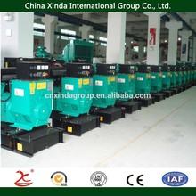 IVECO Aifo Diesel Genset Generator
