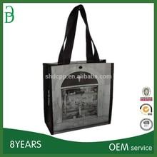 china laminated recycled cheap pp non woven bag