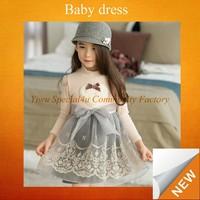 Online sweet girls summer korean children clothing SFUBD-051