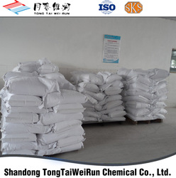 ffood grade calcium propionate /powder and granular form/food preservative