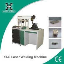 stable YAG laser welding machine for for stainless steel