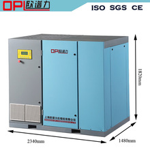variable frequency factory direct sale 90kw 120hp screw air compressor