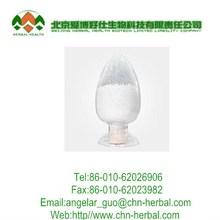 Buy Veterinary drugs 98% powder Toltrazuril CAS NO 69004-03-1