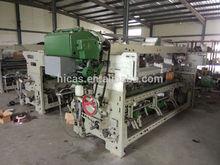 HICAS rapier power loom price