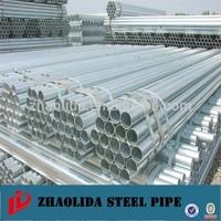 carbon steel pipe price per meter