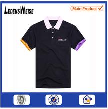 china combination high quality wholesale oem polo shirt