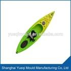 Customize Roto Mold Polyethylene Fishing Boat