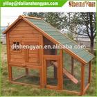 Large Designer Cheap Unique Outdoor Dog Kennel with Veranda