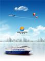 Repliable promotor de la carga de agente de envío en Qingdao China a la world wide